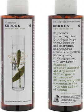 KORRES Laurel & Echinacea Shampoo Set 2x250ml
