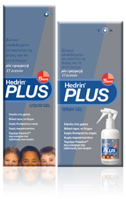 HEDRIN Plus Spray Gel 100ml