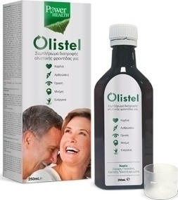 POWER HEALTH Olistel 250ml