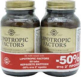 SOLGAR Promo Lipotropic Factors 2 x 50 κάψουλες