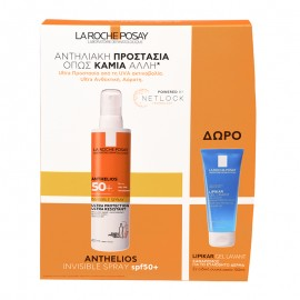 La Roche Posay Anthelios Invisible Set Anthelios Invisible Shaka Spray Ultra Protection Spf50 +, 200ml y Lipikar Gel Lavant para pieles sensibles 100ml