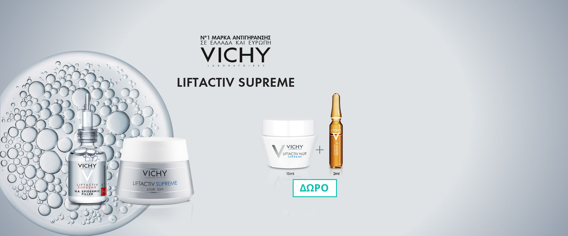 WITH EVERY PURCHASE VICHY LIFTACTIV SUPREME UP TO -31%